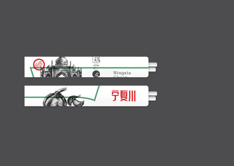 上良设计-形象-宁夏川